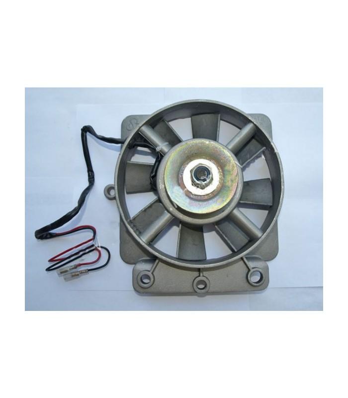 Вентилятор в сборе с генератором GZ (R195)