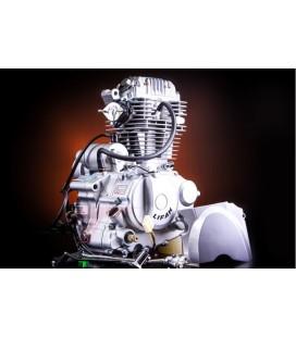 Двигатель СG 200СС Minsk (мотоцикл)