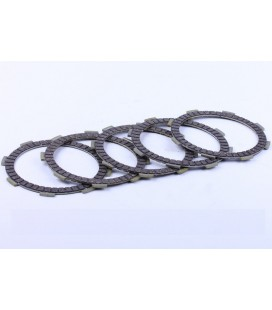 Диски сцепления комплект (5 шт.) - СВ-125/150