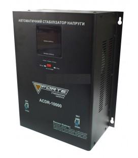 Стабилизатор напряжения Forte ACDR-10kVA