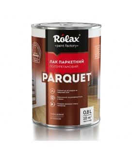 Лак паркетный полиуретановый «PARQUET» 0,8 л,