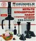 Блендерный набор Grunhelm EBS-850SPP